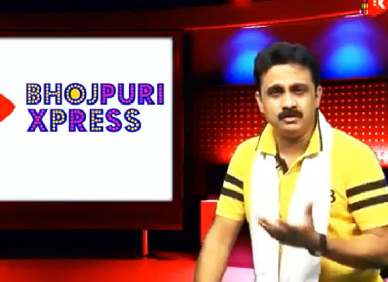 RJ Rakesh in Bhojpuria Style Episode 1